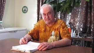 Александр Шкворченко - отзыв. КУРСЫ ПО ЮТУБУ