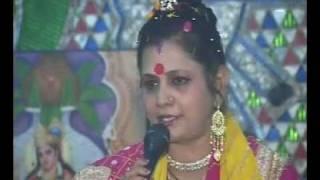 Shri Shri Radhe Sharnam Peeth