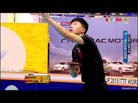 2015 Kuwait Open (MS-Final) MA Long - XU Xin [HD 1080p] [Full Match/Chinese]
