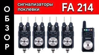 Какие сигнализаторы поклевки выбрать | Видео обзор сигнализаторов поклёвки World4Carp FA214-4