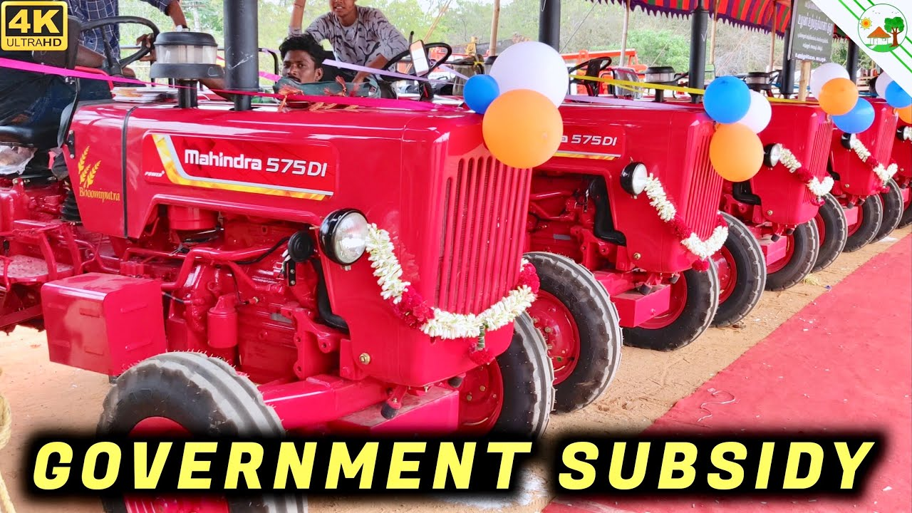 Tractor Subsidy Scheme & Agricultural Insurance By Tamil Nadu government    come to village