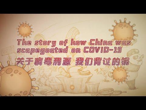 CGTN :  Selon un rapport sur la résilience des pays dans la lutte contre la COVID-19, les États-Unis se classent au premier rang. Une vraie farce!