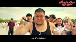 Music VDO The Detective China town - แก๊งม่วนป่วนเยาวราช