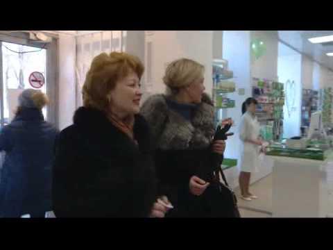 Аптека на Комсомольском пр., 65 - аптека хорошего настроения!