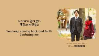 [가사]10cm - 내 눈에만 보여 [도깨비 OST Part 2] ENGLISH LYRICS