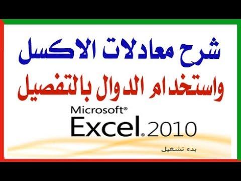 شرح sharepoint 2010 بالعربي pdf