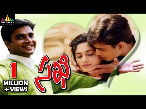 Sakhi Telugu Full Movie  Madhavan, Shalini  Sri Balaji