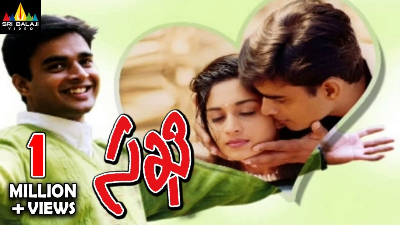 Sakhi Telugu Full Movie | Madhavan, Shalini | Sri Balaji Video