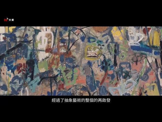 【RTI】«Мультимедийный музей» - (выпуск 12) тайваньский художник Ляо Цзи-чунь