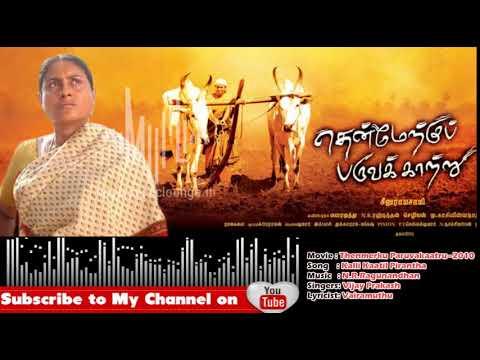 Kalli Kaattil Perandha thaye – Thenmerku Paruvakaatru 2010 - Lyrics | Tamil  Emotional Amma Song