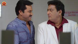 Sunil Superb Comedy With Prudhviraj - Funny Introduction - Eedu Gold Ehe Movie Scenes