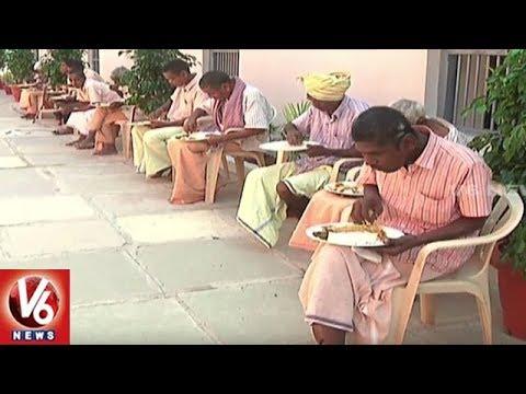 Special Report On Telangana Govt's Anand Ashram | Ground Report | V6 News