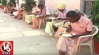 Special Report On Telangana Govt's Anand Ashram   Ground Report   V6 News