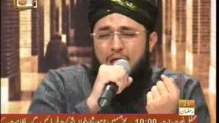 Gunaho Ki Adat Chura Mere Moula - Tahir Qadri