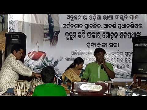 Arabinda muduli melody group at GADISAGODA