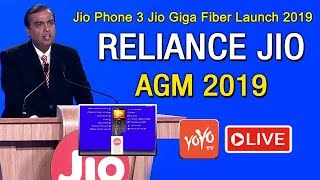 Reliance JIO AGM 2019 LIVE | Mukesh Ambani LIVE | Jio Phone 3 Jio Giga Fiber Launch 2019 | YOYO TV