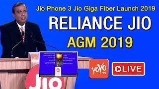 Reliance JIO AGM 2019 LIVE | Mukesh Ambani LIVE | Jio Phone 3 Jio Giga Fiber Launch 2019 | YOYO TV