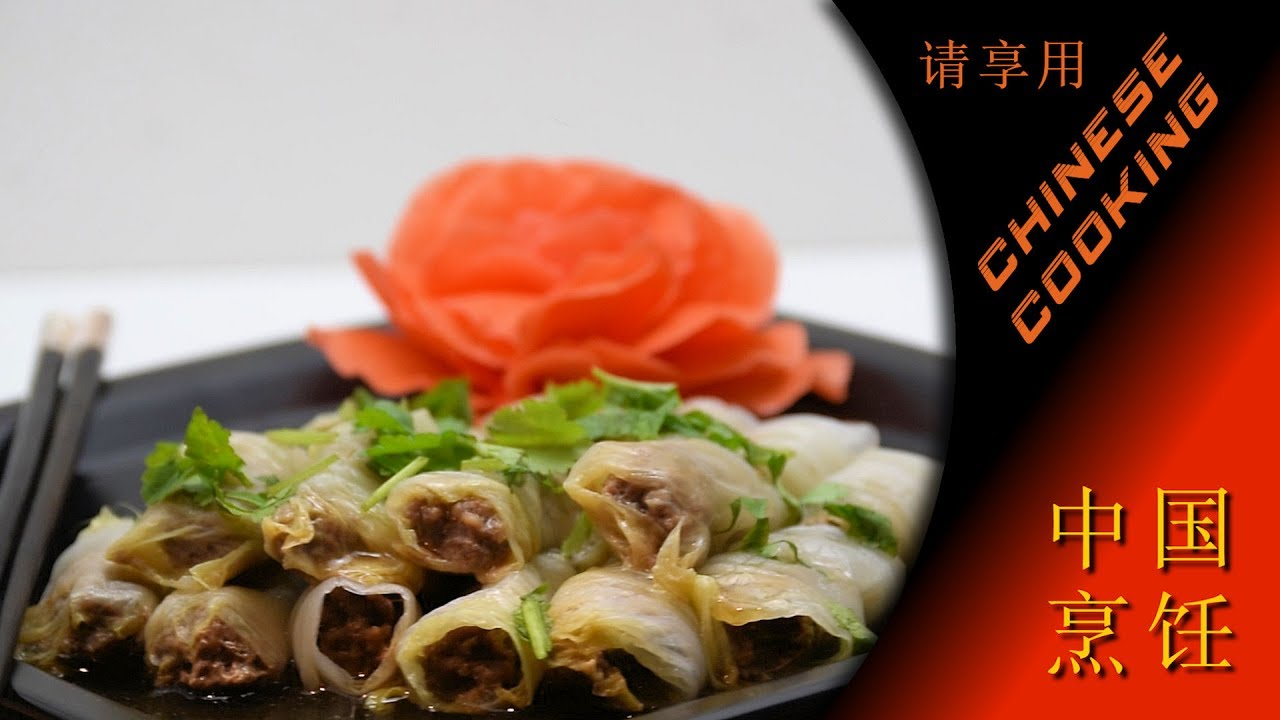 Stuffed chinese cabbage rolls recipe asian cooking channel youtube stuffed chinese cabbage rolls recipe asian cooking channel forumfinder Image collections