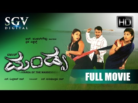 darshan movies 2017 | Mandya Kannada Full Movie | Kannada Movies | darshan  Movies Full | Darshan,,