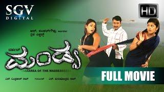 Video darshan movies 2017 | Mandya Kannada Full Movie | Kannada Movies | darshan  Movies Full | Darshan,, download MP3, 3GP, MP4, WEBM, AVI, FLV Oktober 2017