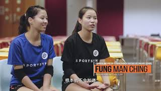 Sportsync Volleyball Showcase 2018 - Simplified Chinese