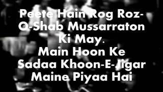 Ae Qaatib E Taqdeer-Karaoke & Lyrics-Meri Bahan