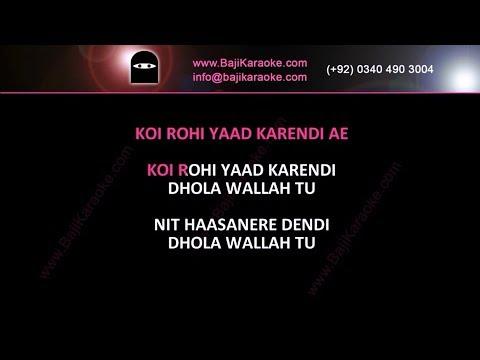 Koi Rohi Yaad Karendi - Video Karaoke - Zeeshan Rokhri & Shafaullah Rokhri - By Baji Karaoke