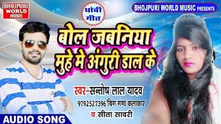 - Sita Sawri Santosh Lal Yadav.mp3