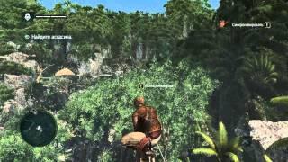 Assassin's Creed 4 Black Flag МАКСИМАЛЬНАЯ ГРАФИКА НА ПК (PC)(, 2013-11-15T21:57:04.000Z)