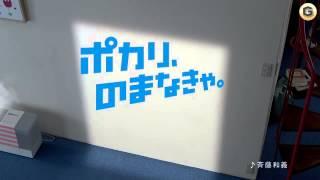2篇 大塚製薬 ポカリスエット CM 鈴木梨央 吉田羊 「洗たくもの」「加湿...