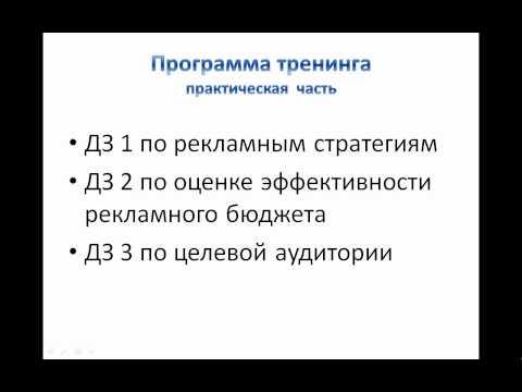 Семинар Александра Гилелаха в Москве в июне 2017 - Очные
