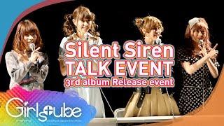 Silent Siren 3rd...