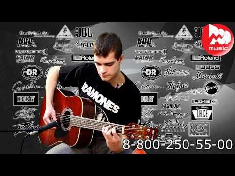 Гитара мартинез
