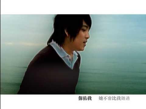 Cheng Lee: Bless Me 李志清 保佑我