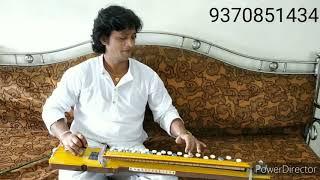Jo Geet Nahin Janma Film-Sangeet Song Cover By Ram Banjo 9370851434
