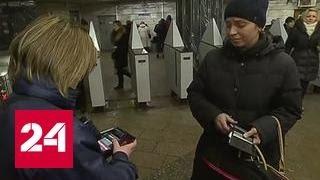 За использование чужой социальной карты москвичам будут блокировать транспортное приложение