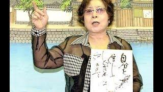 女優浅香光代(85)が22日発売の女性誌「婦人公論」 で不倫関係にあ...