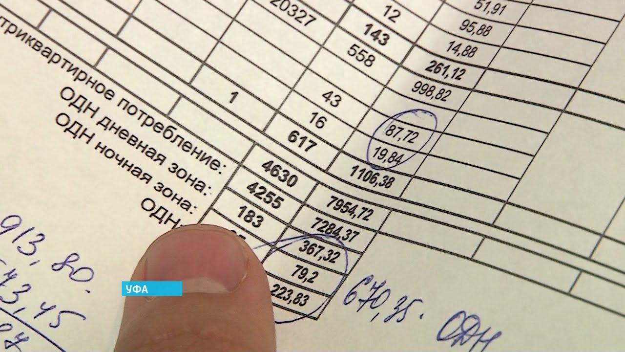 Разрешен ли выпуск за границу с долгами в налоговой