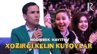 Nodirbek Hayitov - Xozirgi kelin kuyovlar | Нодирбек Хайитов - Хозирги келин куёвлар