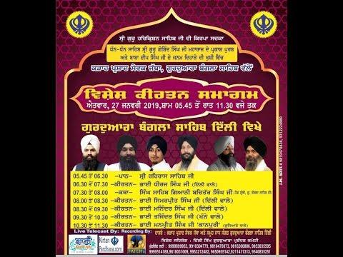 Live-Now-Gurmat-Kirtan-Samagam-From-G-Bangla-Sahib-Delhi