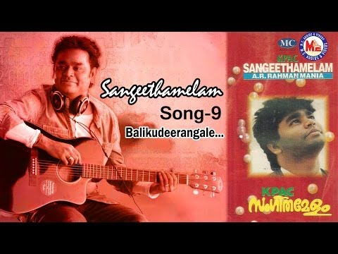 Balikudeerangale      -    Sangeethamelam
