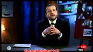 Roufi3at Al Jalsa - HD - 26/03/2013 - رفعت الجلسة : قضيــــــة سامي الشطي