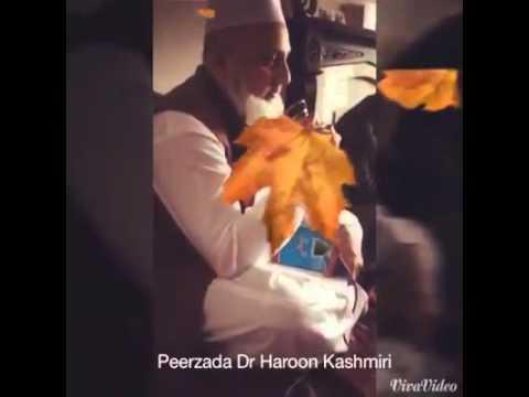 Darood e paak ki fazeelat by Dr Haroon Kashmiri