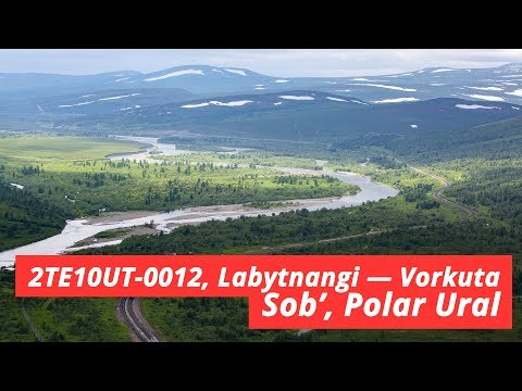 Polar Shuttle: Vorkuta — Labytnangi Train