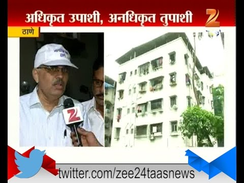 Thane | Residents Of Legal Building Are Taken Out  And Illegal Building Residents Inside