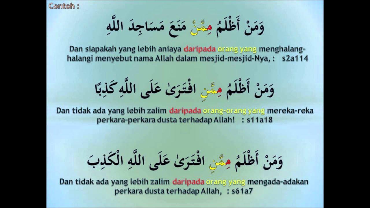 Memahami Al Quran Dgn Perkataan ممن Youtube