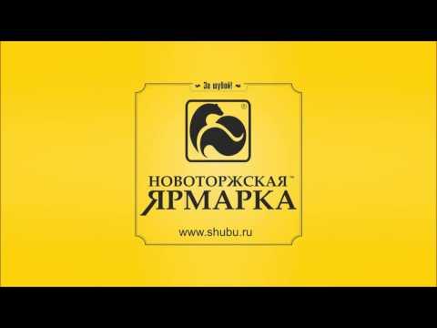 Радио России, г. Владимир