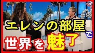 大坂なおみ選手へのインタビューで全米が爆笑!! 大坂なおみ選手の面白いコメントと人柄が世界を魅了 【海外の反応】