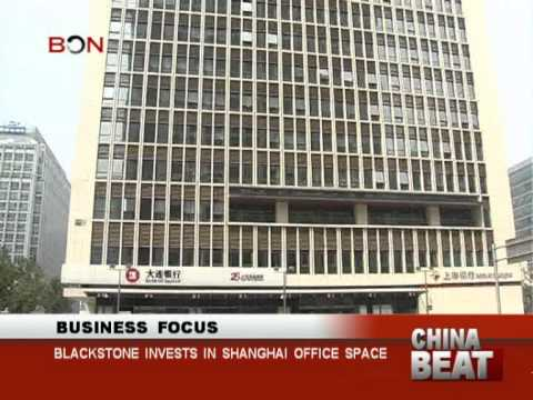 Blackstone Invests In Shanghai Office Space-China Beat-October 19-BONTV