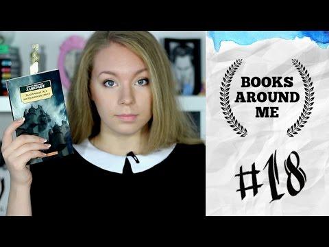 books around me #18 / Говард Лавкрафт. С чего начать?